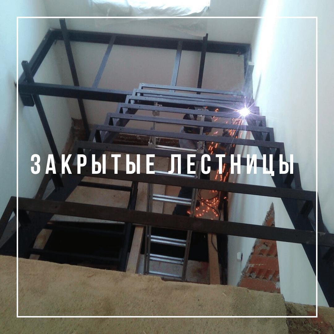 На что обратить внимание при выборе лестницы
